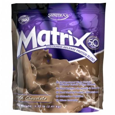 Syntrax Matrix 5.0 2.3кг в Алматы