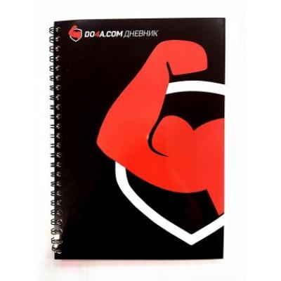 Do4a Lab Дневник тренировок в Алматы